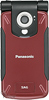 Panasonic SA6