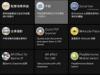 索尼 Xperia 4.3 相机大升级!外挂大解析