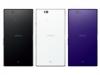 索尼 Xperia ZU 变身 Wi-Fi 平板在日本推出