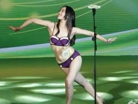 【慎入】亞洲小姐選拔深圳站,好多強者現身會場