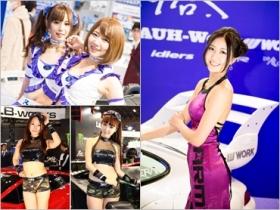 【多圖】2016 東京改裝車展 Show Girl 圖集