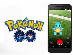 惡意軟體化身 Pokémon GO!玩家小心中標