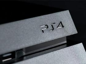 9/7 有 PlayStation 發表會,PS4 Neo 將正式現身?