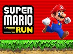 Super Mario Run 手遊上架時間確認:12 月 15 日