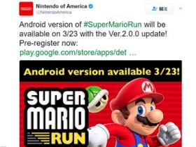 瑪利歐手遊安卓版確認 3/23 正式開放下載