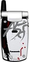 決定自己的調調 Panasonic A500 個性上市