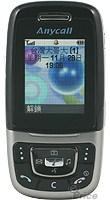 Samsung SGH-E638