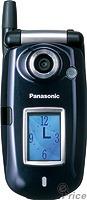 Panasonic VS9