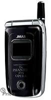 JMAS M800 歌劇魅影
