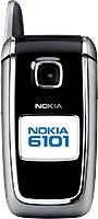 2005 坎城 3GSM 展/Nokia 力推多媒體