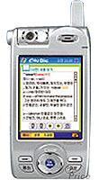 LG SC8000