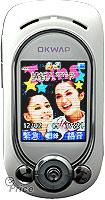 OKWAP A236