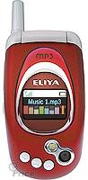 ELIYA S611