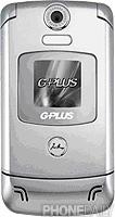 GPLUS EV500