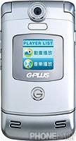 GPLUS EV500M