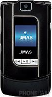 JMAS X5