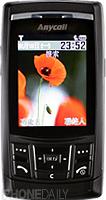 Samsung SGH-D848