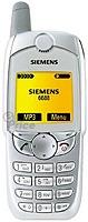 西門子最頂級至尊的手機 SIEMENS 6688 即將上市