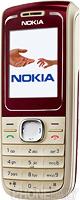 Nokia 1650 介紹圖片