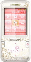 OKWAP C150 Hello Kitty