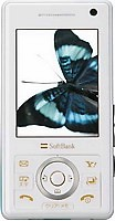 Samsung SoftBank 920SC