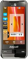 Samsung i908 Omnia 16GB