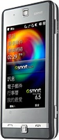 GSmart S1205