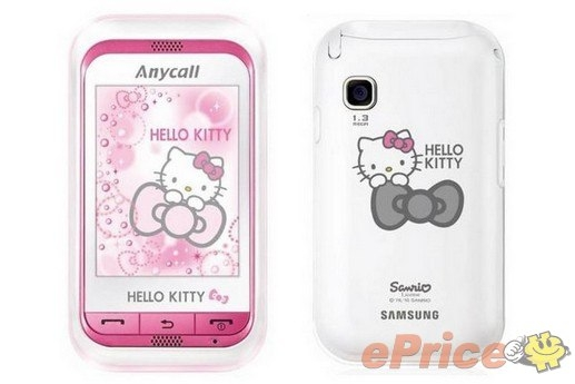 Samsung C3300 Hello Kitty 介紹圖片