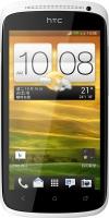 HTC One S 特別版
