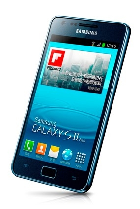 Samsung Galaxy S2 plus 介紹圖片