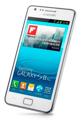 Samsung Galaxy SII plus 手機介紹 - ePrice.HK 流動版