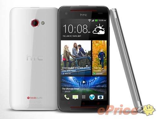 HTC Butterfly S 介紹圖片