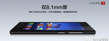 Xiaomi 小米 3 介紹圖片 - 2