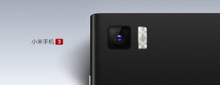 Xiaomi 小米 3 介紹圖片 - 3