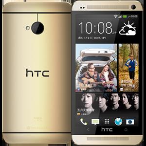 HTC One 4G LTE