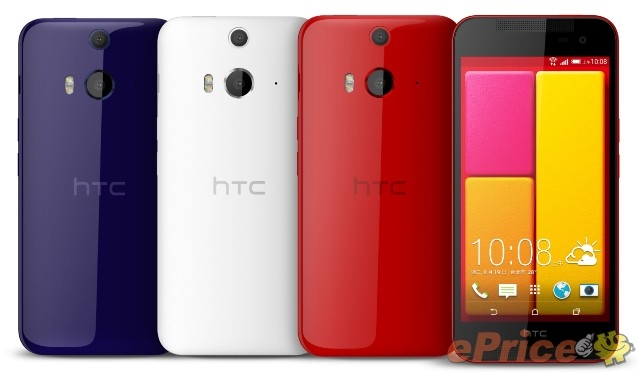 HTC Butterfly 2 16GB 介紹圖片