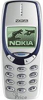 Nokia 即將推出 3310 的 WAP 後繼機種 3330