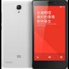 小米 紅米 Note 4G LTE