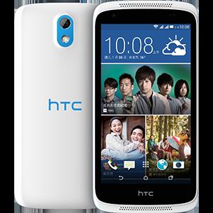 HTC Desire 526G+ dual sim (8GB)