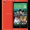 HTC Desire 816G dual sim (16GB)