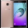 Samsung Galaxy A7 (2016) 介紹