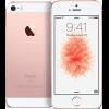 Apple iPhone SE (16GB) 介紹