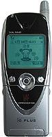 超級輕巧的掀蓋式 WAP 手機 G.PLUS i100