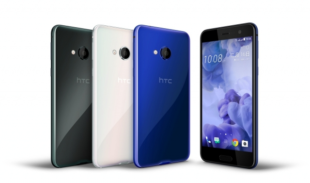 HTC U Play (64GB) 介紹圖片
