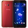 HTC U11 (128GB) 介紹