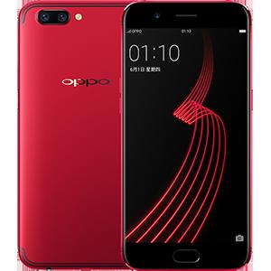 OPPO R11 熱力紅