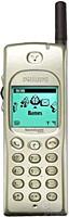 泛亞電信 Philips 989 特惠專案