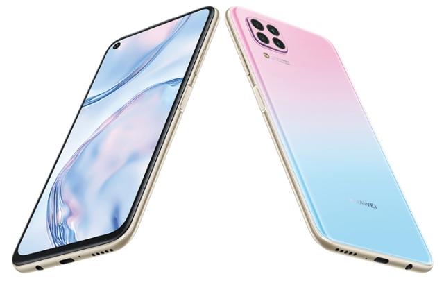 HUAWEI nova 7i 手機介紹 - ePrice.HK 流動版