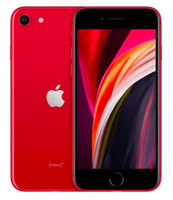 Apple 全新iPhone SE(第2代)128GB 手機介紹 - ePrice.HK 流動版