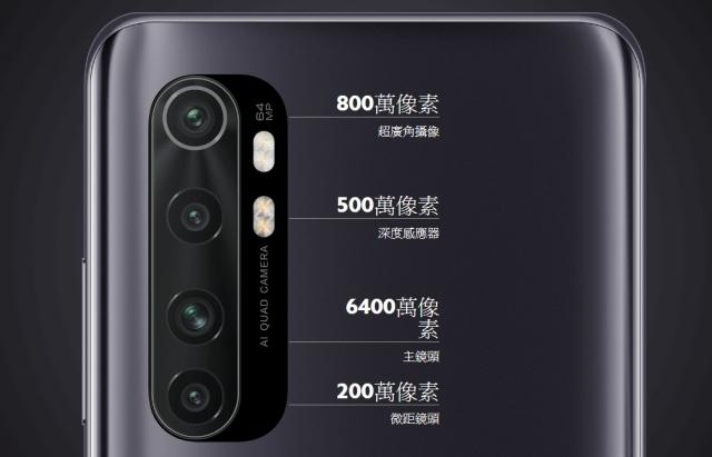 Xiaomi Note 10 Lite 介紹圖片